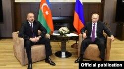 Ռուսաստանի և Ադրբեջանի նախագահները Սոչիում, արխիվ
