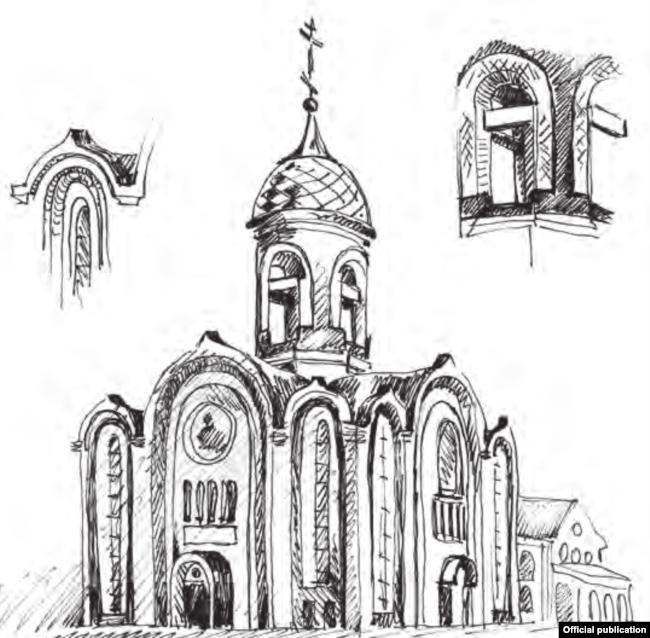 Эскиз будущей церкви