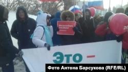 Novosibirskdə etiraz aksiyası