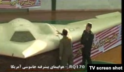 تصویر پخش شده از تلویزیون دولتی ایران