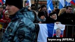 Празднование годовщины аннексии Крыма, Симферополь, март 2015 года