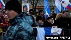 Празднование годовщины аннексии Крыма Россией. Симферополь, 18 марта 2015 года