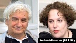 Юрий Богомолов и Арина Бородина
