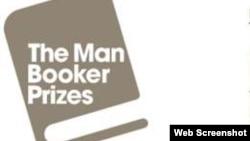 Эмблема британского сайта Международной Букеровской премии.