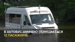Чеський винахідник «навчив» мікроавтобус плавати (відео)
