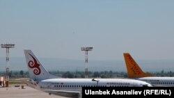 Kyrgyzstan - Manas Airport.