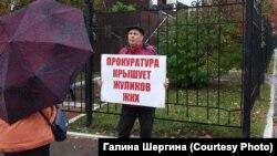 Главред Владимир Губа на пикете против бездействия прокуратуры в Томске, архивное фото