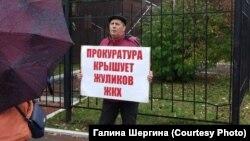 Главред Владимир Губа на пикете против бездействия прокуратуры в Томске