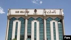 بانک ملی ایران از جمله نهادهای ایرانیست که در ارتباط با فعالیتهای هستهای ایران تحریم شده بود