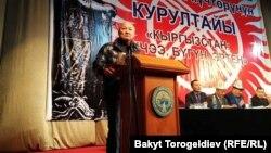 Нариман Тюлеев.
