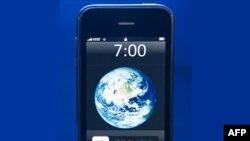رییس سرویس های امنیت داخلی اسرائیل در اشاره مستقيم به نرم افزارهای هاى تلفن همراه آيفون گفت اين امكانات به هر گروه خرابكار يا هر تروريستی امكان مى دهد كه سريعترين دسترسى را به هر فرد و هر جا داشته باشد.