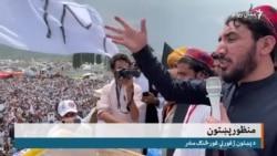افغانستان کې امن غواړو: منظور پښتین