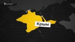 Я крымчанин и хочу голосовать. Как быть? | Просто.Крым