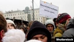 Участники оппозиционной акции на Болотной площади в Москве. 10 декабря 2011 года.