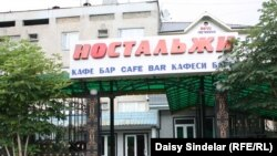 The Nostalzhi cafe and hotel in central Osh