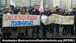 Мітинг колективу театру імені Саксаганського у Києві, 14 грудня 2017 року