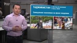 Тоҷикистон қарзи хориҷиашро чӣ гуна бармегардонад?