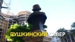 Лики и лозунги грузинских выборов
