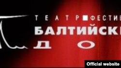 На фестивале «Балтийский дом» за спектаклем по Беккету последовала инсценировка «Космоса» Витольда Гомбровича