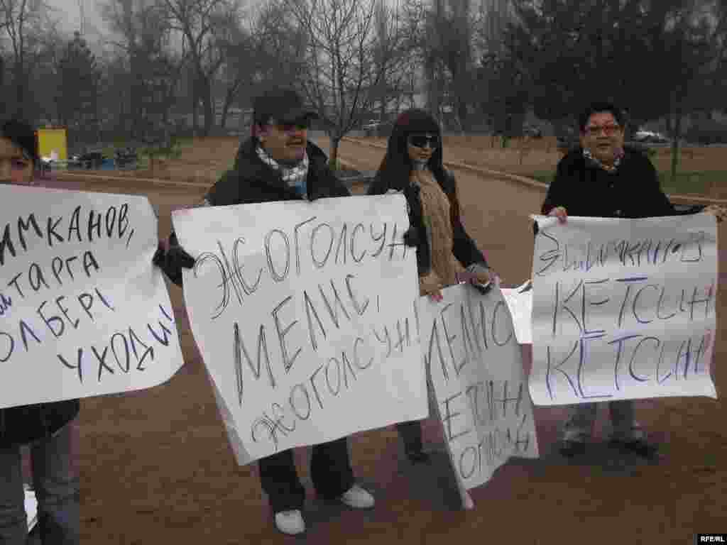 """Алар """"Эшимканов кетсин"""", """"Эшимканов, жаштарга жол бер!"""" деген жазууларды кармап турушту. - Kyrgyzstan -- Several Staffers of UTRK Start Hunger Strike Action Demanding To Dismiss the Director of UTRK, 17dec08"""