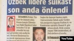 Турецкая пресса опубликовала фотографии мужчин, подозреваемых в попытке покушения на Мухаммада Салиха.