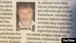 Дагестанец Шамиль К., задержанный по подозрению в попытке покушения на М.Салиха.
