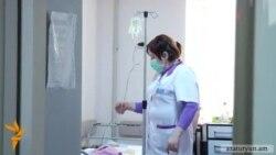 Գրիպով հիվանդների բուժումը այլևս անվճար չէ