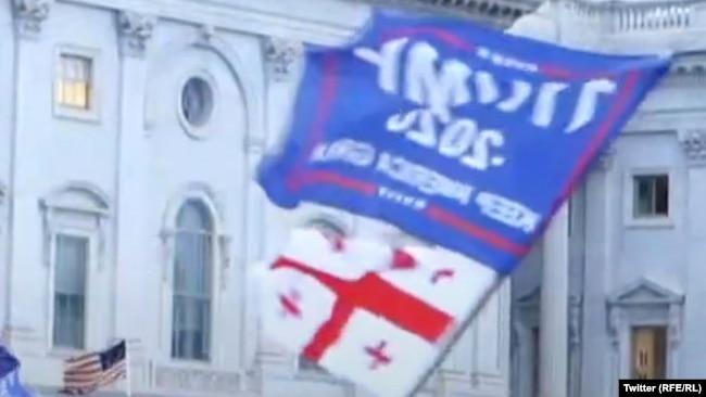 На протестите беше забелязано и грузинско знаме, вероятно използвано заради изборите в Джорджия. На английски името на щата и на европейската държава Грузия се изписват по един и същи начин.