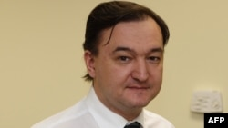 Lawyer Sergei Magnitsky died in a Moscow pretrial detention facility in November 2009.