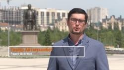 Оды Назарбаеву, митинги и забастовки. Неделя в Казахстане