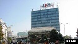 Зградата на ЕВН