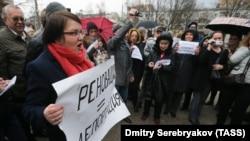 У Росії депутати більше не зможуть проводити вуличні акції у формі зустрічі з виборцями без попереднього повідомлення до органів влади
