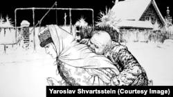 Иллюстрация Ярослава Шварцштейна
