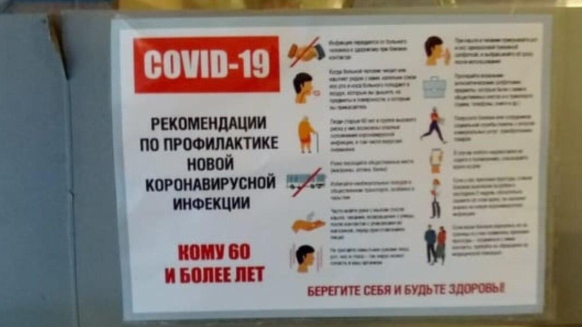 В Луганске закрыли целую подстанцию скорой: там 12 случаев COVID-19