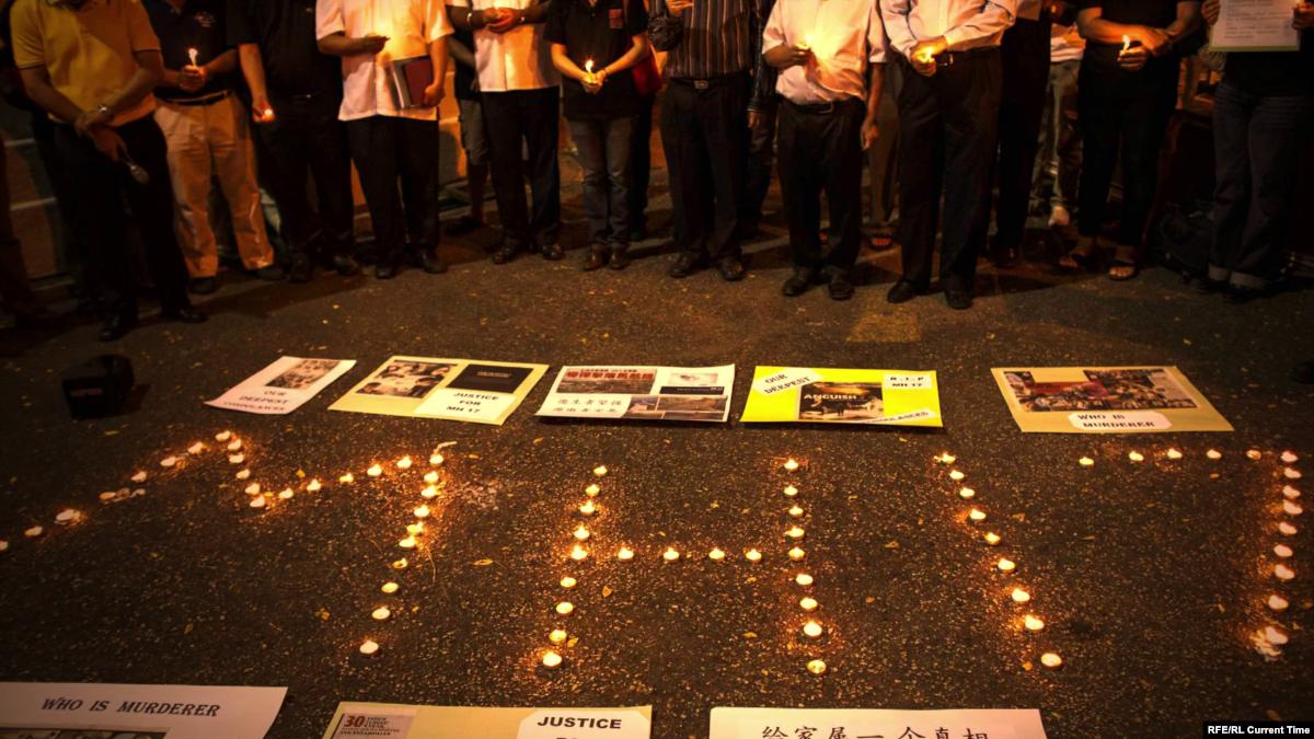 Киев ратифицировал соглашение о международном суде по катастрофе MH17