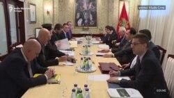 Ekspertski pregovori Vlade Crne Gore i SPC
