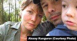 Алексей Кунгуров с семьей