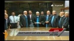 Egipat: Mansour položio zakletvu