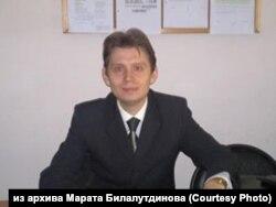 Экс-завкафедрой права Томского госуниверситета и бывший сотрудник Российского госуниверситета правосудия Марат Билалутдинов