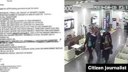 Равшан Мухиддинов покидает VIP-зал бишкекского аэропорта вместе с Азизом Батукаевым и его родными.
