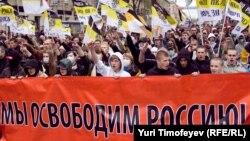 В России есть кого учить толерантности