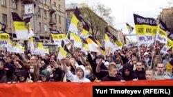 Масква – марш нацыяналістаў