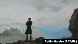 Лермотов Кавказехь. Решетнев М.С., 1995