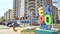 Прокуратуру просят остановить перевод активов «Азбуки жилья»