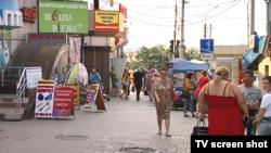 Жители Донецка подают заявки на получение российского документа в надежде получить социальные выплаты от России