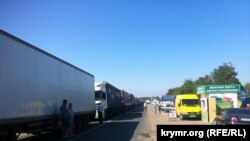 «Продовольча блокада» Криму, пропускний пункт Чаплинка, 20 вересня 2015