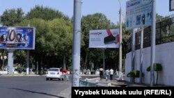 В Ташкенте хорошо налажена система попуток. Можно остановить любую машину в любом месте.