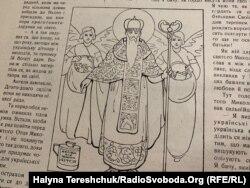 Святий Миколай – ілюстрація у журналі
