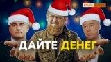 Qırım, Çeçenistan, Moskova - ortaq yanı ne? | Qırım.Aqiqat TV (video)