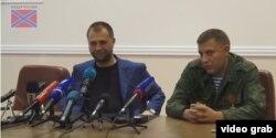 Колишній ватажок угруповання «ДНР, росіянин Олександр Бородай представляє нового керівника угруповання. Скріншот із YouTube каналу, підконтрольного бойовикам